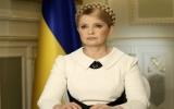 Tòa án Ukraine đình chỉ kết quả bầu cử tổng thống