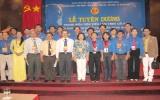 """Đảng bộ khối Cơ quan Dân Chính Đảng: Tiếp tục đưa cuộc vận động """"Học tập và làm theo tấm gương đạo đức Hồ Chí Minh"""" ngày càng đi vào đời sống"""