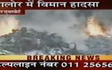 Ấn Độ: Tai nạn máy bay, 169 người thiệt mạng