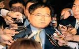 Chủ tịch đảng trong liên minh cầm quyền Nhật Bản rút khỏi nội các