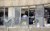Thêm 2 vụ đánh bom tự sát ở Iraq, 33 người thiệt mạng