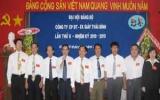 Đảng bộ Công ty Cổ phần giày Thái Bình: Phát huy vai trò của Đảng trong doanh nghiệp tư nhân