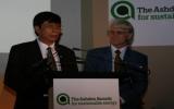 Việt Nam nhận giải thưởng Năng lượng bền vững