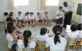 Trường mầm non quốc tế Baby's Star:Cố gắng xây dựng môi trường giáo dục tiên tiến, hiện đại