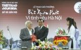 Tô Hoài đoạt giải thưởng 'Vì tình yêu Hà Nội'