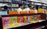 Khai mạc hội chợ sách quốc tế Việt Nam lần III