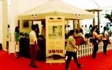 Hội chợ triển lãm thành tựu kinh tế - xã hội của tỉnh Bình Dương