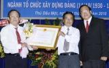 Ban Tổ chức Tỉnh ủy đón nhận Huân chương Lao động hạng III
