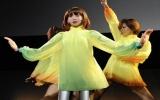 """Robot """"vũ công"""" ở Nhật"""