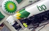 BP bán tài sản ở Việt Nam cho liên doanh của Nga