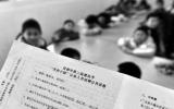 1.200 học sinh tiểu học thi tuyển công chức