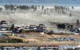 Nổ nhà máy điện hạt nhân Nhật Bản