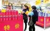 Kinh tế châu Á tăng trưởng chậm trong năm 2011