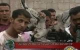Trực thăng NATO bị bắn hạ ở Libya