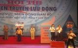 Khai mạc Hội thi tuyên truyền lưu động khu vực miền Đông Nam bộ