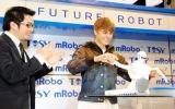 Triển lãm CES 2012 tại Mỹ: Sản phẩm mRobo gây bất ngờ cho khách tham dự