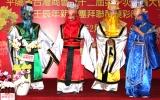 Chi hội Thương gia Đài Loan tỉnh Bình Dương họp mặt đầu xuân