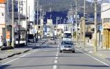 Nhật Bản: Đứng dậy sau đau thương