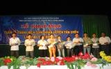 Tân Uyên: Trao tặng 24 suất hỗ trợ cho thanh niên công nhân