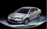 Toyota sắp ra mắt 8 mẫu xe nhỏ, rẻ
