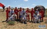 Tàu Thần Châu 9 trở về trái đất an toàn