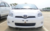 Toyota Việt Nam ra mắt xe Yaris mới