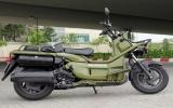 'Chiến binh' Honda PS250 có mặt tại Việt Nam