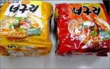 Bộ Y tế yêu cầu kiểm nghiệm mì ăn liền của Hàn Quốc
