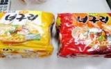 Việt Nam thu hồi sản phẩm mỳ ăn liền chứa chất gây ung thư