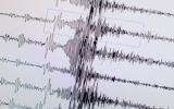 Công bố nguyên nhân siêu động đất Nhật Bản 2011