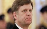 Bộ Ngoại giao Nga triệu Đại sứ Mỹ về vụ gián điệp