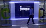 Nhiều trang web chính phủ ở Hàn Quốc, Triều Tiên bị tin tặc tấn công