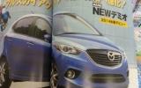 Mazda2 thế hệ mới lộ diện?