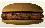 Ra mắt thịt bò nhân tạo đầu tiên trên thế giới
