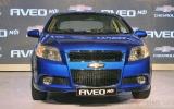 GM giảm giá 5 triệu đồng cho giáo viên mua xe