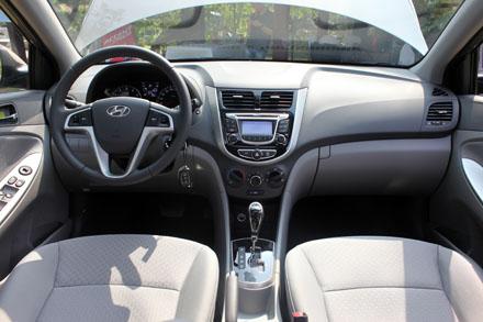Hyundai Accent hatchback có giá bán 569 triệu đồng
