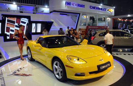 Mẫu Corvette