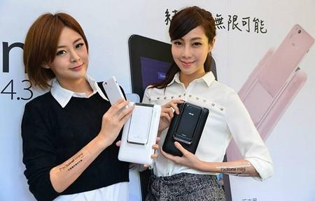 Người dùng có thể sử dụng Padfone như smartphone hoặc máy tính bảng
