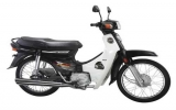 Honda Dream 100 bị loại khỏi thị trường Malaysia