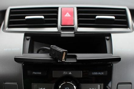 Hộp số tự động với tay nắm truyền thống của Honda