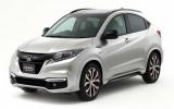 Honda đưa Vezel Modulo concept tới Tokyo Auto Salon 2014