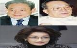 """Chủ tịch Tập đoàn Samsung Lee Kun-hee: """"Hãy thay đổi tất cả, trừ vợ và con"""""""