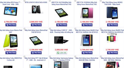 tablet-5517-1390558840.jpg
