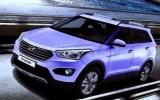 Hyundai ix25 - SUV mới lộ diện