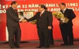 Tổng Công ty sản xuất – Xuất nhập khẩu Bình Dương TNHH MTV (3-2) kỷ niệm 32 năm thành lập và đón nhận danh hiệu Anh hùng Lao động