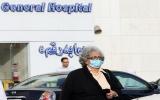 Hơn 100 người chết do nhiễm MERS, Trung Đông báo động