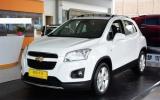 Xe nhỏ Chevrolet Trax có giá từ 19.200 USD