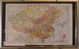 Châu bản Triều Nguyễn: Minh chứng về chủ quyền Hoàng Sa, Trường Sa