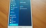Kích hoạt tính năng bảo mật vân tay trên Galaxy Tab S