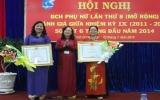 Hội Liên hiệp Phụ nữ tỉnh: Nhiều chỉ tiêu Nghị quyết Đại hội lần thứ 9 hoàn thành và vượt mức